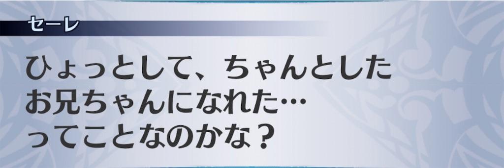 f:id:seisyuu:20200910134348j:plain