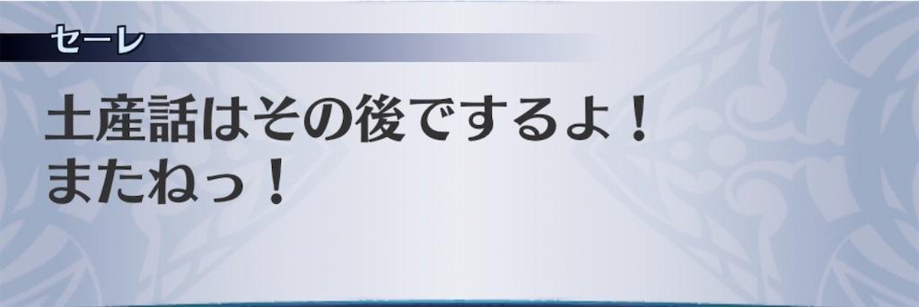 f:id:seisyuu:20200910134607j:plain