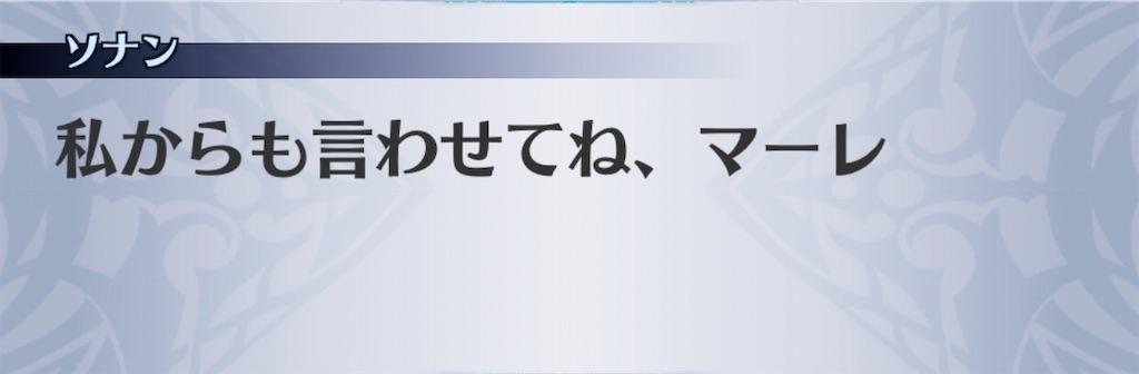 f:id:seisyuu:20200910134629j:plain