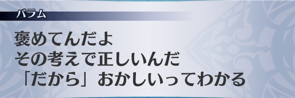 f:id:seisyuu:20200914173305j:plain