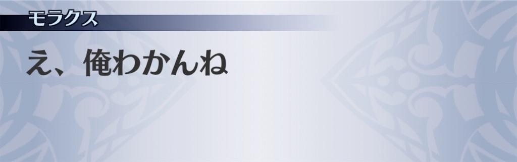 f:id:seisyuu:20200914173309j:plain