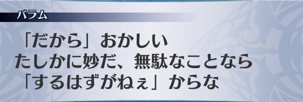 f:id:seisyuu:20200914173319j:plain