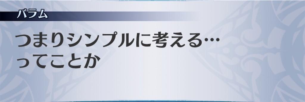 f:id:seisyuu:20200914174252j:plain