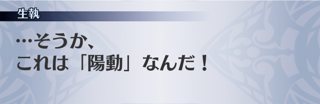 f:id:seisyuu:20200914180251j:plain