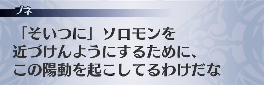 f:id:seisyuu:20200914180321j:plain