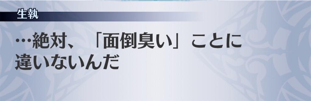 f:id:seisyuu:20200914183157j:plain