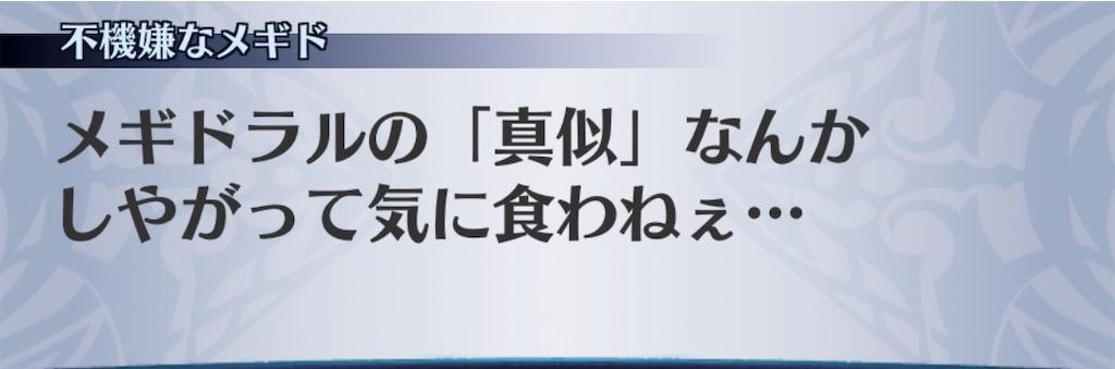 f:id:seisyuu:20200915102605j:plain