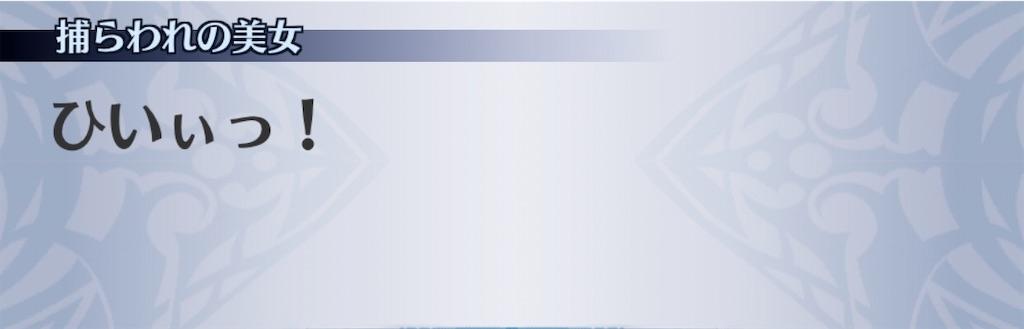 f:id:seisyuu:20200915121259j:plain