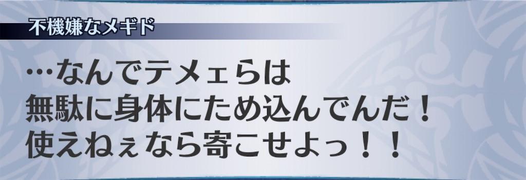 f:id:seisyuu:20200915121730j:plain