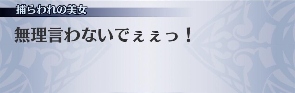 f:id:seisyuu:20200915121734j:plain