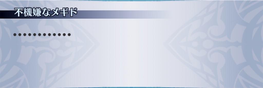f:id:seisyuu:20200915123208j:plain