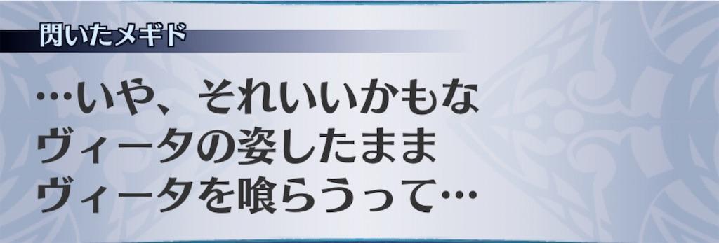 f:id:seisyuu:20200915123541j:plain