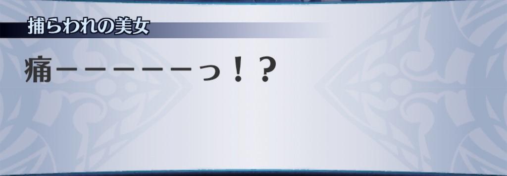f:id:seisyuu:20200915123800j:plain