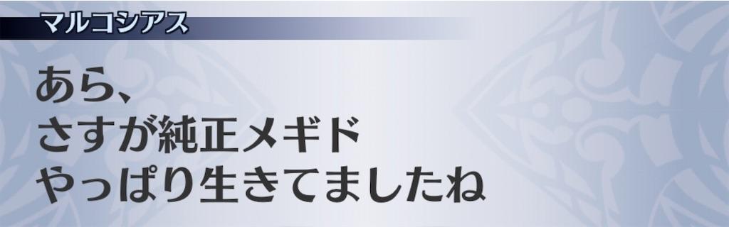 f:id:seisyuu:20200915125039j:plain