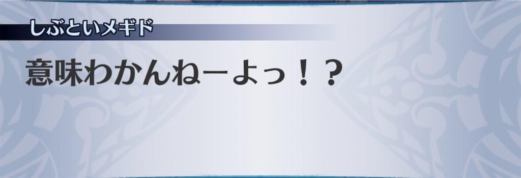 f:id:seisyuu:20200915125227j:plain