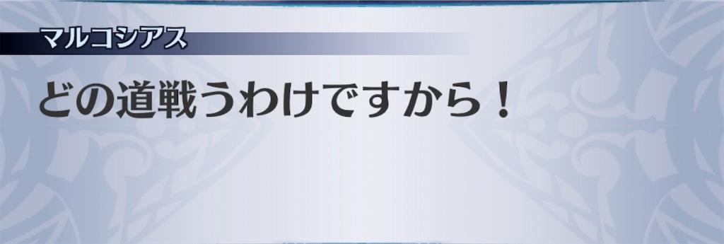 f:id:seisyuu:20200915125231j:plain