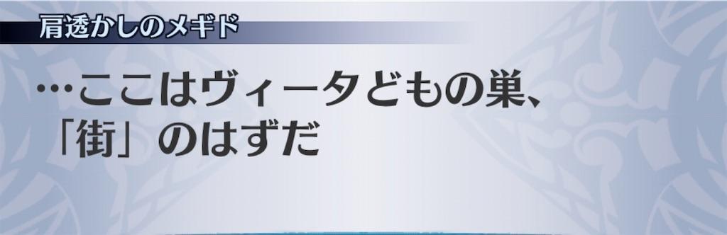 f:id:seisyuu:20200915203931j:plain