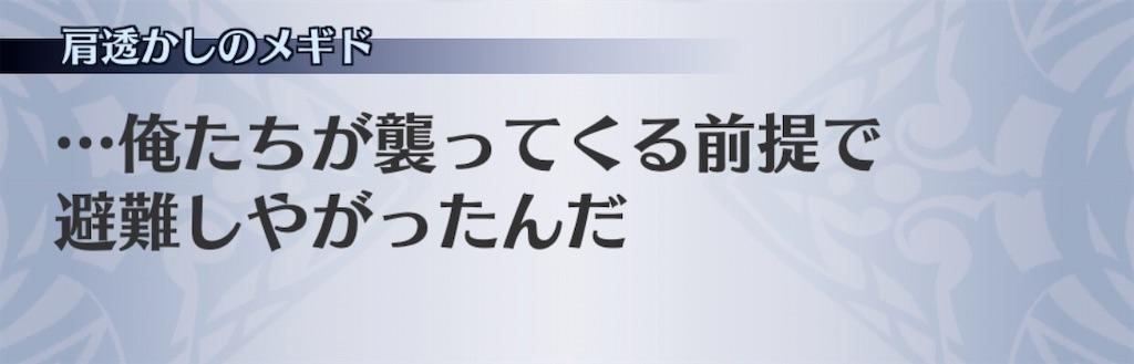 f:id:seisyuu:20200915204036j:plain