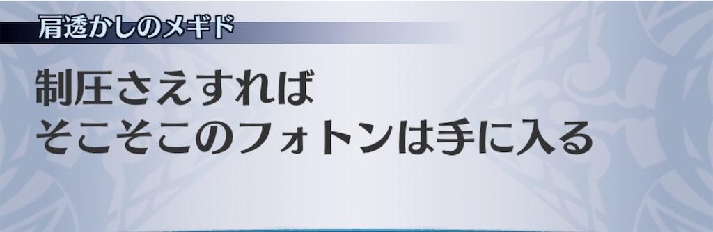 f:id:seisyuu:20200915204229j:plain