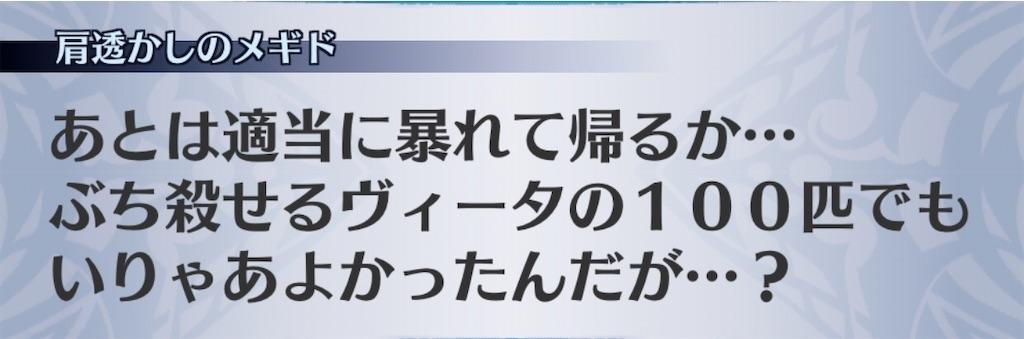 f:id:seisyuu:20200915204244j:plain