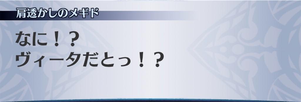 f:id:seisyuu:20200915204443j:plain