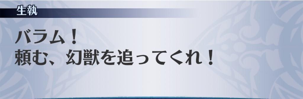 f:id:seisyuu:20200915204631j:plain