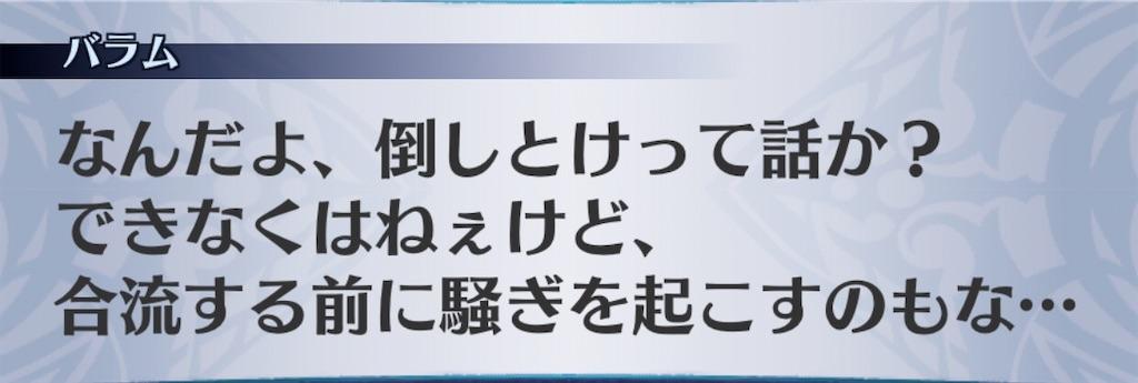 f:id:seisyuu:20200916163936j:plain