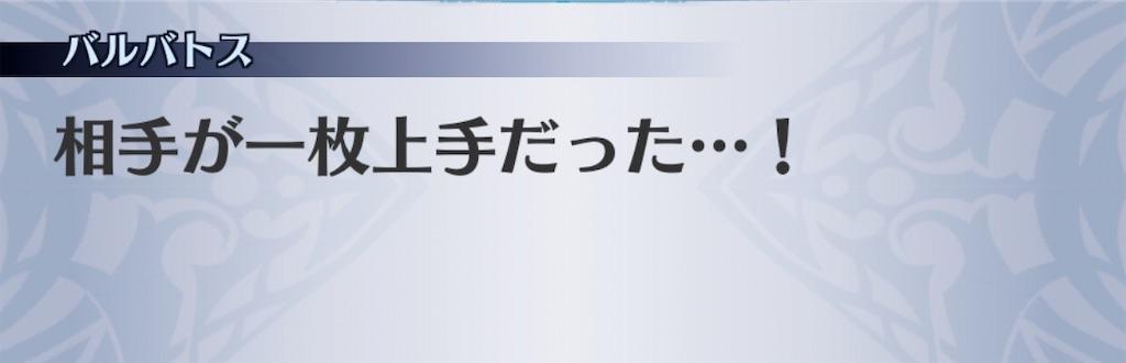 f:id:seisyuu:20200916164102j:plain