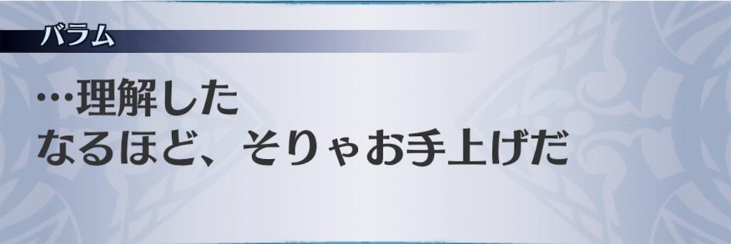 f:id:seisyuu:20200916165020j:plain
