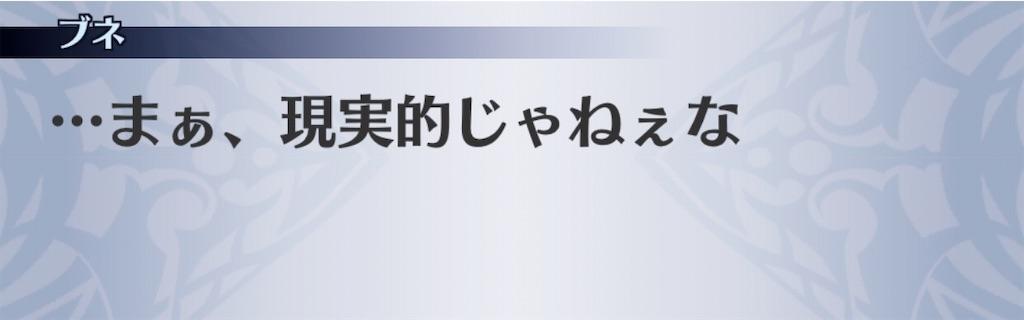 f:id:seisyuu:20200916165119j:plain