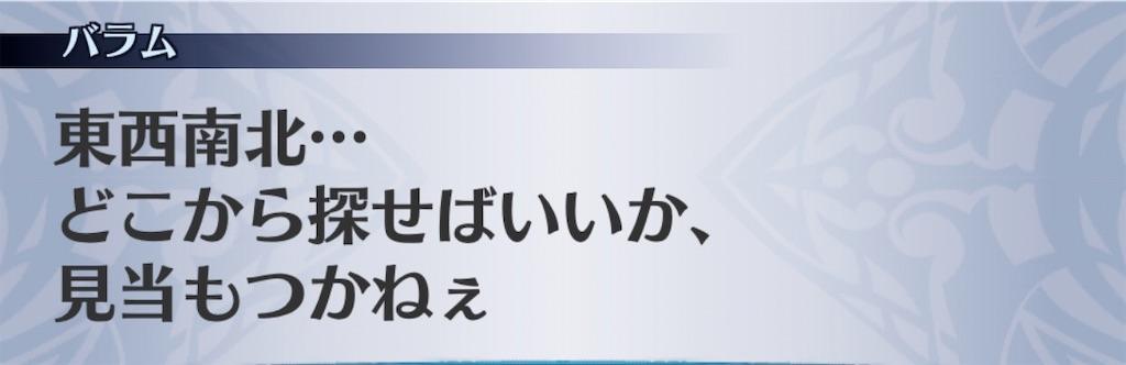 f:id:seisyuu:20200916165127j:plain