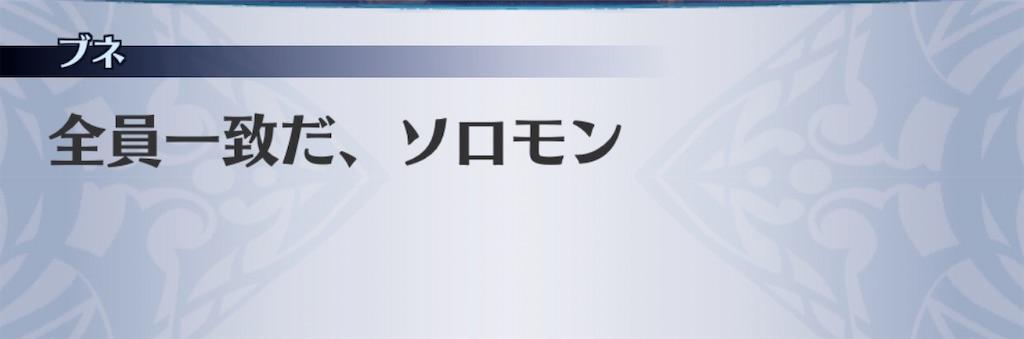 f:id:seisyuu:20200916165339j:plain
