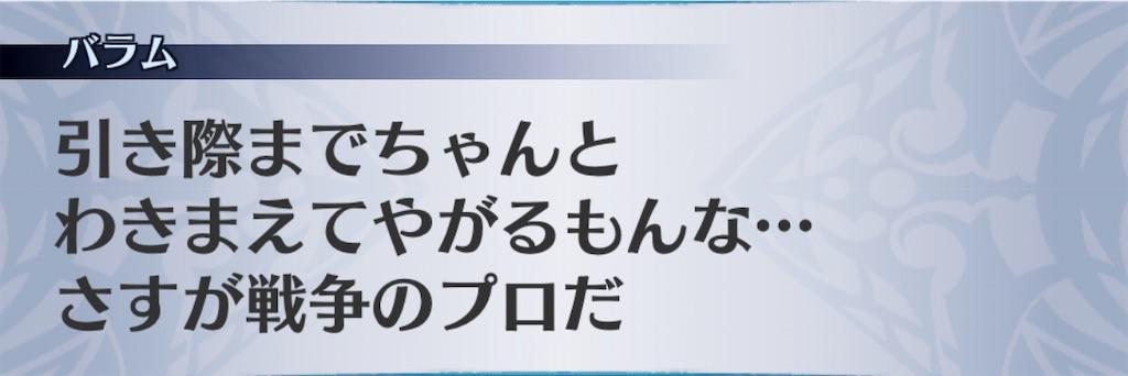 f:id:seisyuu:20200916165506j:plain