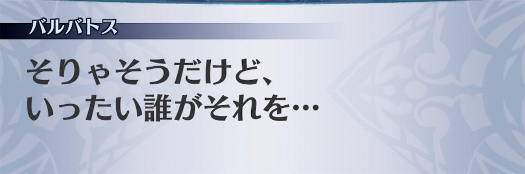 f:id:seisyuu:20200916165950j:plain