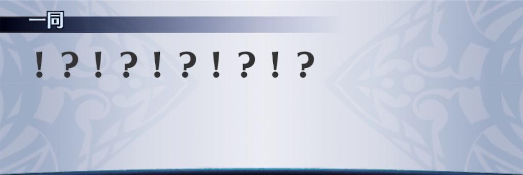 f:id:seisyuu:20200916170046j:plain