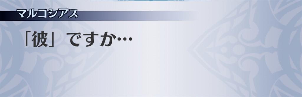 f:id:seisyuu:20200916171351j:plain