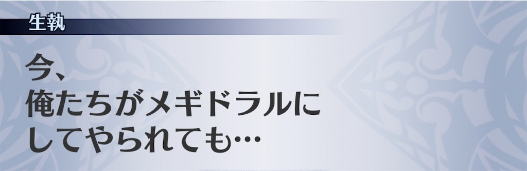 f:id:seisyuu:20200916171607j:plain