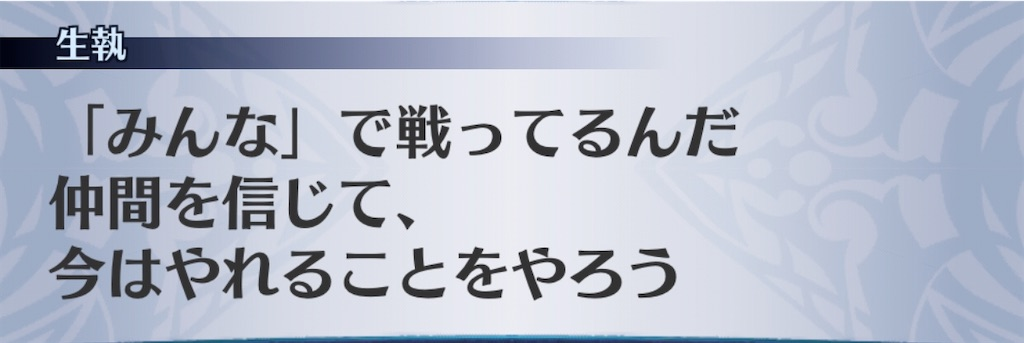 f:id:seisyuu:20200916171612j:plain