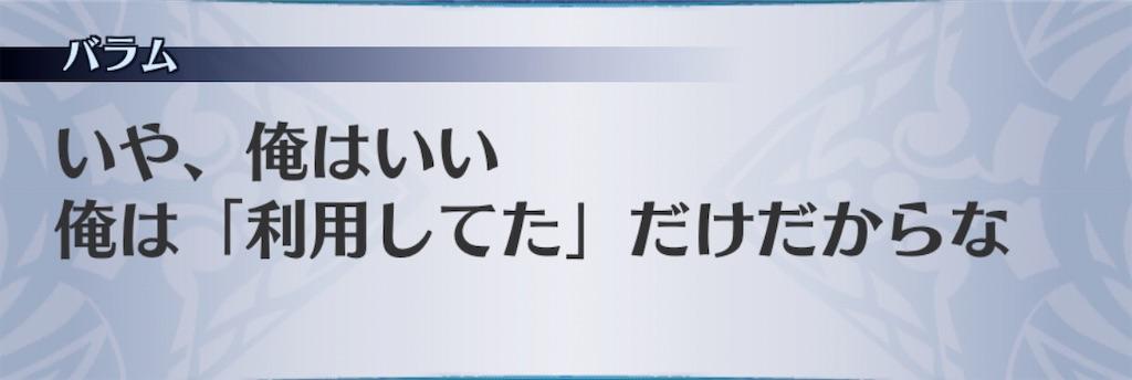 f:id:seisyuu:20200916171818j:plain