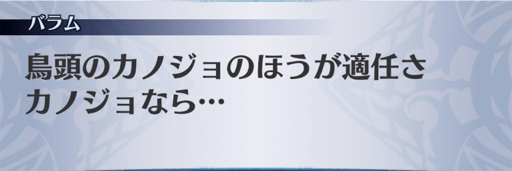 f:id:seisyuu:20200916171821j:plain