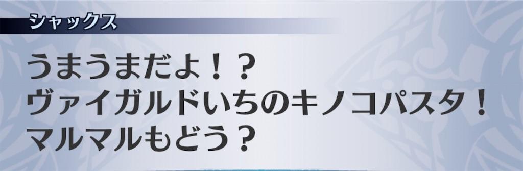 f:id:seisyuu:20200916172321j:plain