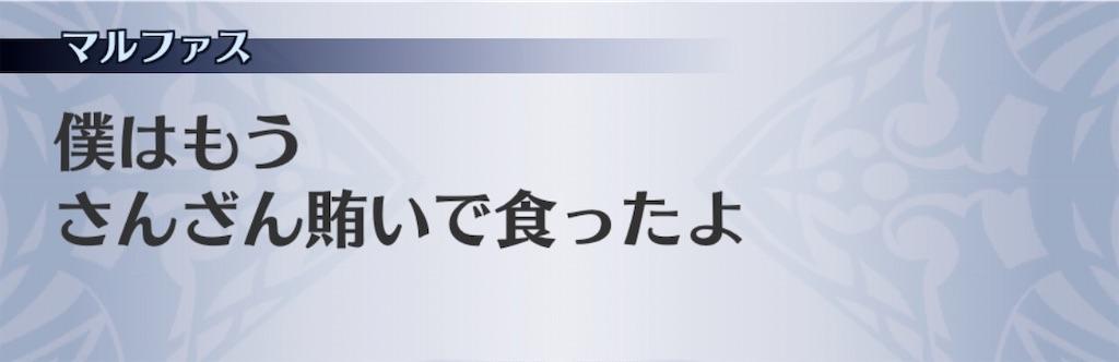 f:id:seisyuu:20200916172325j:plain