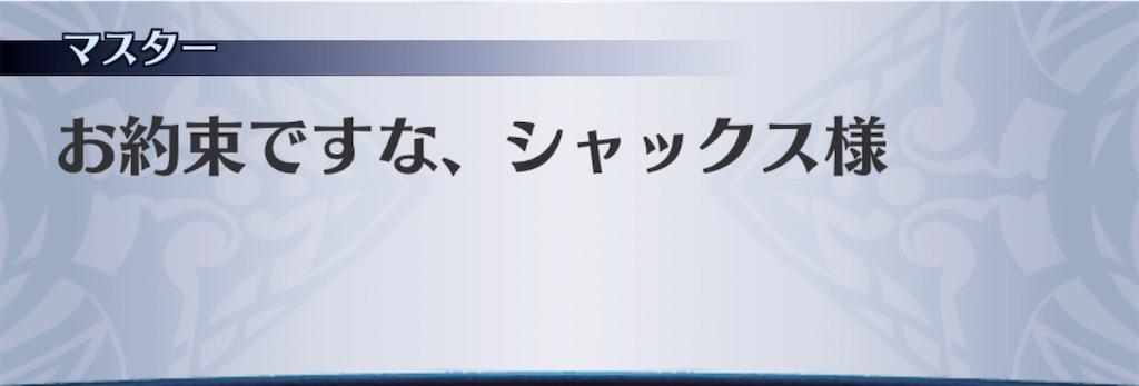 f:id:seisyuu:20200916172457j:plain