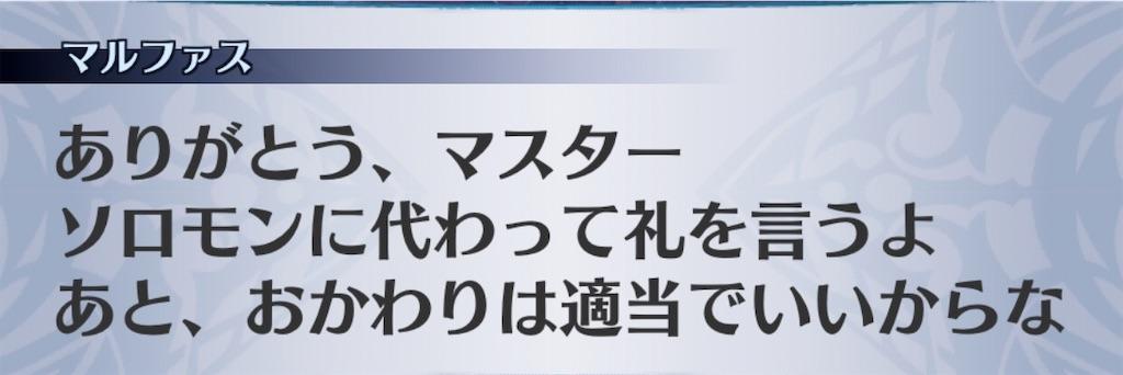 f:id:seisyuu:20200916172727j:plain