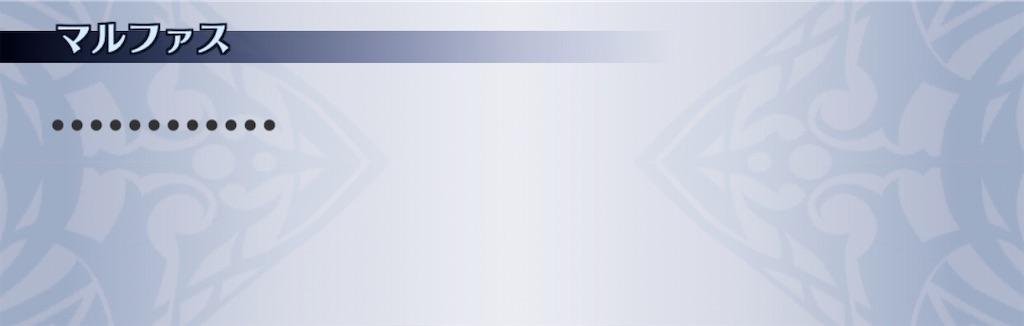 f:id:seisyuu:20200916173105j:plain