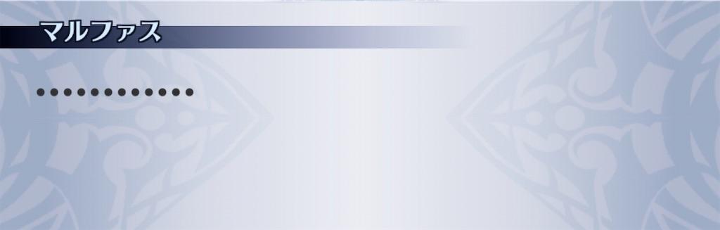 f:id:seisyuu:20200916173113j:plain