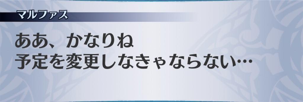f:id:seisyuu:20200916173748j:plain