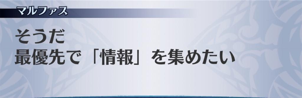 f:id:seisyuu:20200916173802j:plain