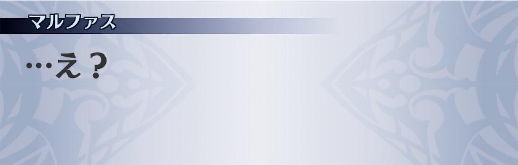 f:id:seisyuu:20200916174554j:plain