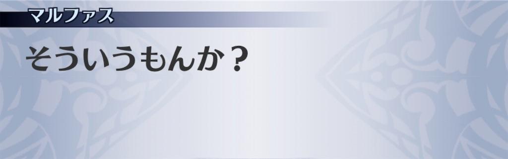 f:id:seisyuu:20200916174602j:plain